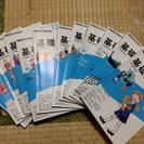 NHKラジオ基礎英語3の教材(値下げ)