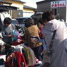 10月4日(土)★出店無料★チャリティフリーマーケット in 新庄市