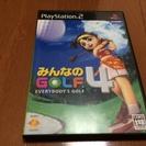 【PS2ソフト】みんなのGOLF 4