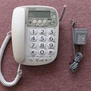 【無料】SHARPコードレス電話機