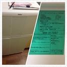 【10月中】一人暮らし5点セット:冷蔵庫、洗濯機、電子レンジ、炊...