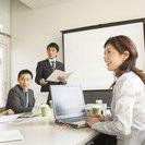 【学び場無料提供】独立して成功したい人へ。ビジネスの知識とスキル...