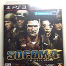 PS3 ソーコム4:U.S.ネイビーシールズソフト
