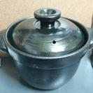 未使用 ご飯読本付2合炊き土鍋