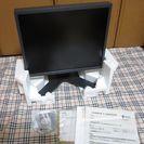★☆RadiForce MS170 医療用モニター 使用時間10...