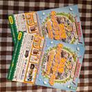 【決定!】ペア招待券!名古屋キャンピングカーフェア2014