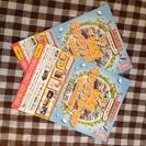半額割引券!名古屋キャンピングカーフェア2014