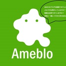 初心者でもわかるアメブロの作り方、youtube動画アップの講習...
