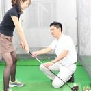 【新規オープン】マンツーマンゴルフスタジオ「Score perso...