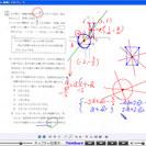 平成27年度奈良県公立高校特色選抜入試問題(数学)解説