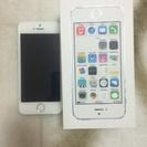 iPhone 5s 美品 au シルバー
