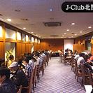 J-CLUB☆エグゼクティブ編☆男性は大卒又は年収500万以上