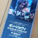 ボンジョヴィ CD