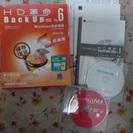 (古いOSで動作するPC用に) HD革命BackUp Pro ver.6