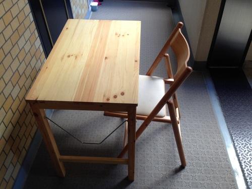 無印良品 パイン材テーブル・折りたたみ式 椅子セット - 大田区