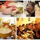 【ボジョレー解禁★『札幌で飲もう!!』11/19・20・21・22...