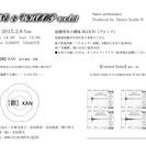 ダンススタジオR公演♪1ドリンク付き♪Dance performa...