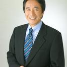 大阪ビジョン心理学2DAYセミナー「愛のおくりもの」