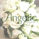 Angelicは、女性の美と健康を追求した 完全予約制トータルヘ...