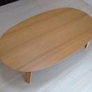 【交渉中】無印良品  楕円形こたつ  2013モデル - 家具