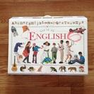ブリタニカ英語教材差し上げます。