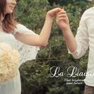 そろそろ婚活!と思ったら。北九州の結婚相談なら、真心と低価…