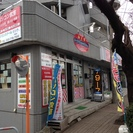 パソコンスクールリンク 北仙台
