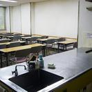 英語で日本料理を教える教室です/Let's study Japa...