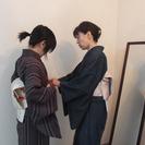 kaonnの着付けLESSON - 日本文化