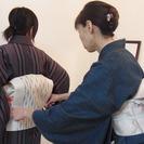 kaonnの着付けLESSON − 京都府