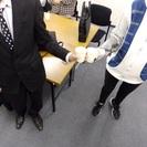 【12月17日(水)】ニート株式会社主催!参加費無料合コン
