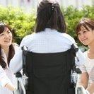 《介護資格を無料で取得》 川崎駅前で1か月間の研修受講&就職をサポート