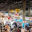 第22回 東京国際ブックフェア