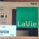 【値下げしました】新品未使用◆NEC LavieS LS150/SSW