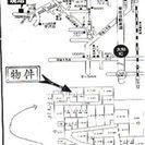 土地代無料! かっぱの里日向台 ラヂウム・ミネラル泉つき別荘地