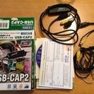 IODATA USB-CAP2
