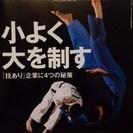 ≪終了≫【就活に】 日経ビジネス 10冊セット 2014年10月...