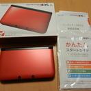 Nintendo 3DS LL 本体