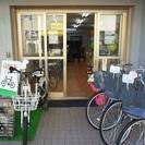 垂水区で自転車の事なら「神川輪業」
