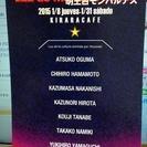 【福山市】明王台モンパルナス(絵画展)開催中!【広島県】