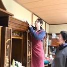 茨城県家事代行サービス
