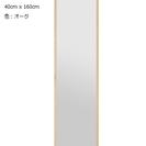 SOLD:IKEA ウォールミラー STAVE 40cm x 1...