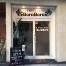 リラクゼーションサロン BoraBoraもみほぐしのお店<ボラボラ>
