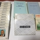 英会話教材CD「家出のDRIPPY」(1章~12章)