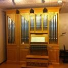 楽器の王様・パイプオルガンを習ってみませんか?