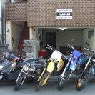 バイクの修理、点検、車検代行なら早い、安い、キッチリの当店…