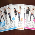 TRFEZ DO DANCERCIZE