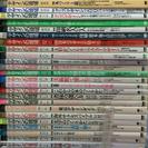 デザインの現場 32冊