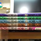 現代書法創作体系 全5巻