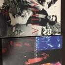 X JAPAN 楽譜 Dahlia バンド